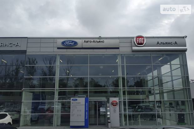 Альянс-А Fiat