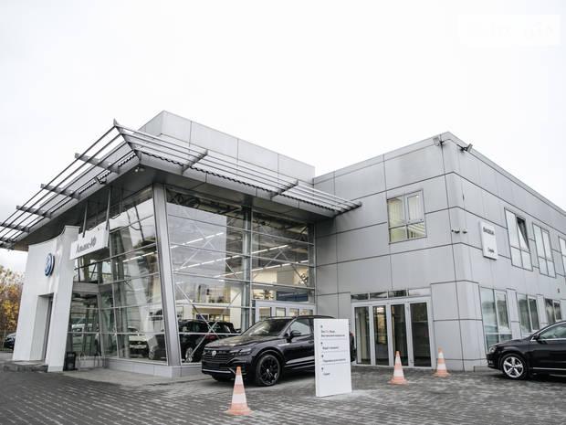 Альянс-ІФ Volkswagen