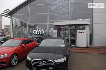 Audi Центр Хмельницкий
