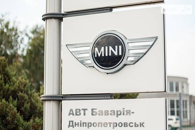 Автоцентр АВТ Баварія - Дніпропетровськ
