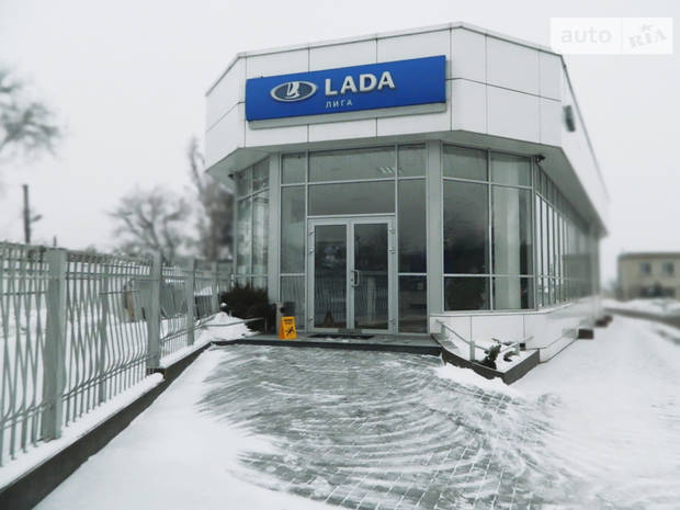 Автоцентр ЛИГА