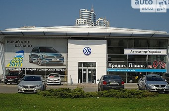 Автоцентр-Украина