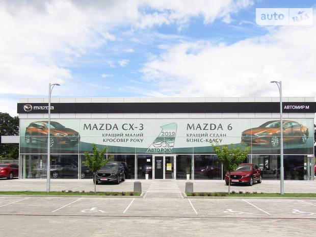 Автомир Mazda