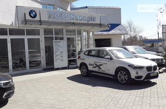 Автосалон АФЦ Бавария