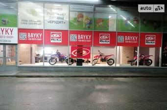 BAYKY UA