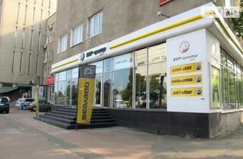BRP ЦЕНТР КИЕВ