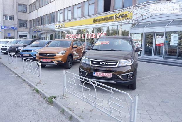 Днепропетровск Авто Chery