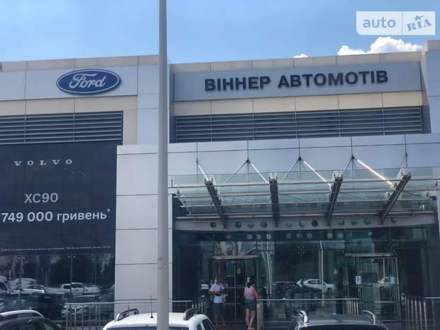 Форд Віннер Автомотів