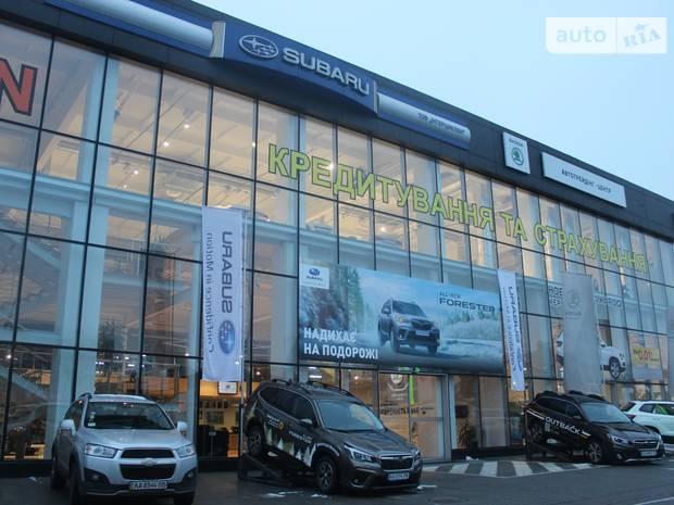 Интерциклон Subaru