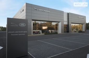 Jaguar Land Rover Одеса