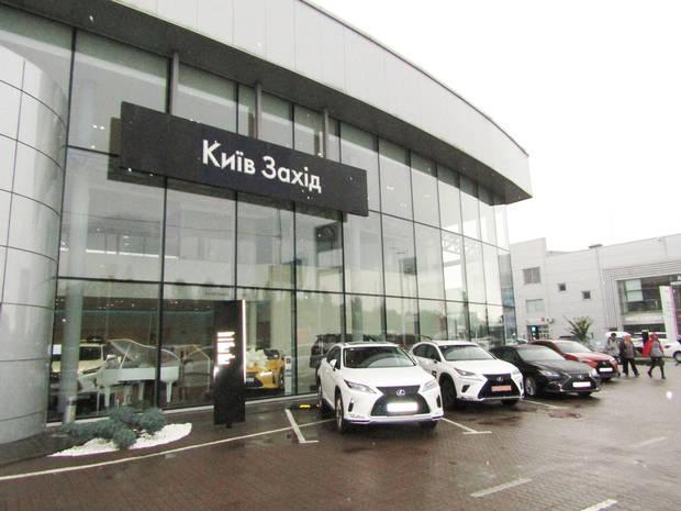 Лексус Київ Захід – офіційний дилер Lexus в Україні