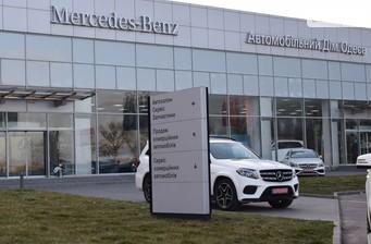 Mercedes-Benz Автомобильный Дом Одесса