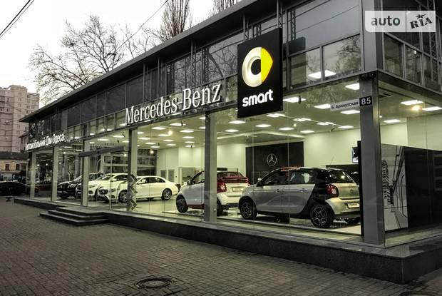 «Mercedes-Benz и  SMART»