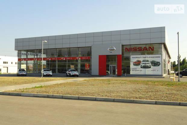 Nissan Авто-Импульс