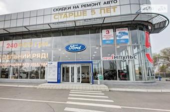 ООО Авто-Импульс  официальный дилерский центр Ford