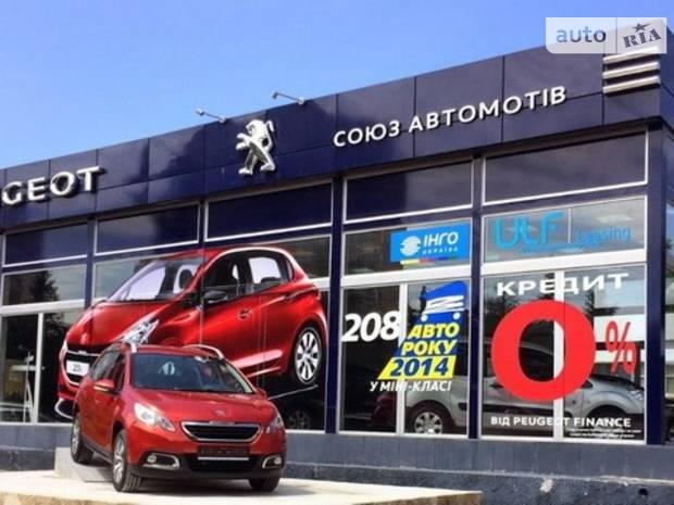 Союз Автомотив