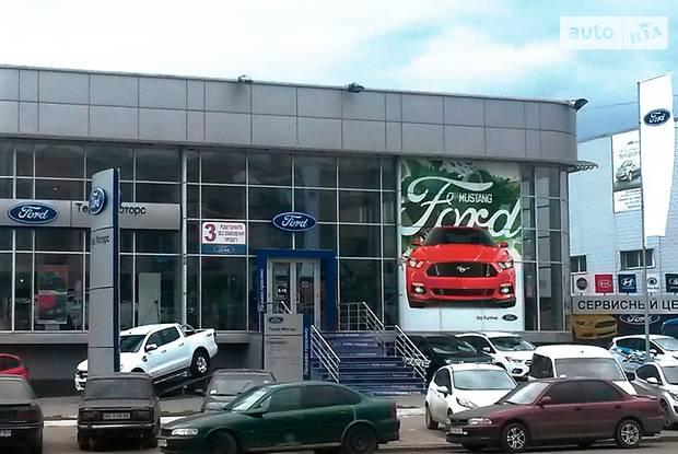 Терра Моторс