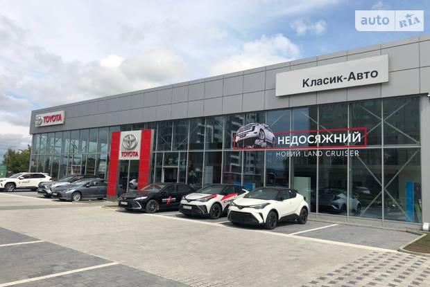 """Тойота Центр Івано-Франківськ """"Класик-Авто"""""""
