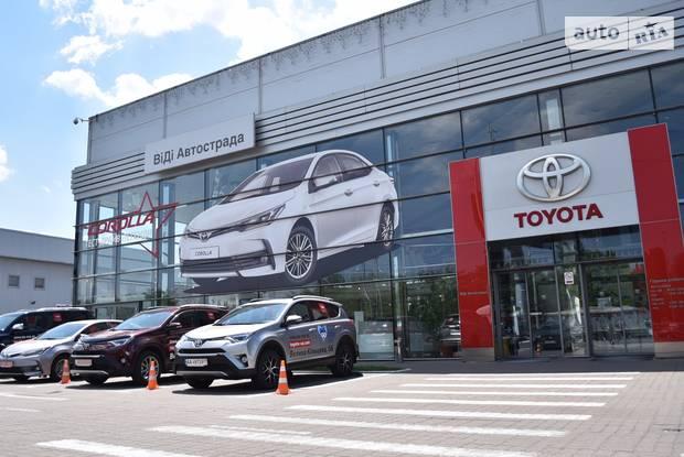 Тойота Центр Київ «ВіДі Автострада»