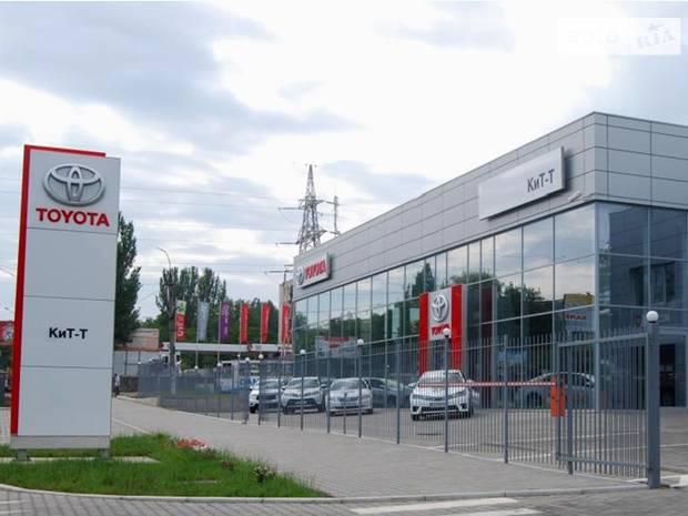 Тойота Центр Николаев