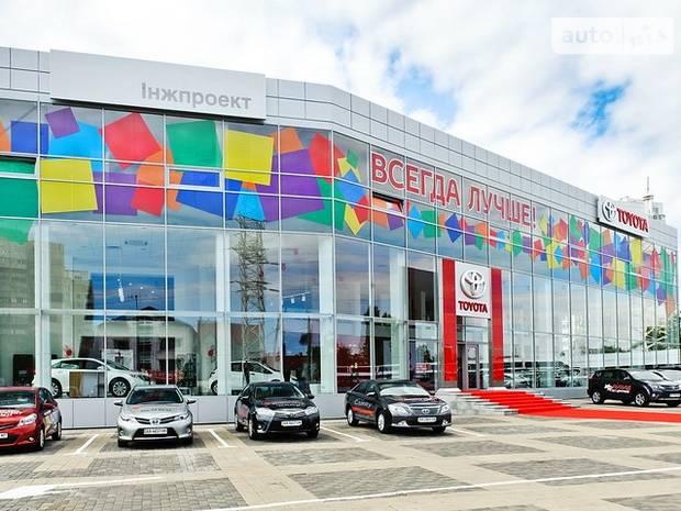 Тойота Центр Одесса Инжпроект
