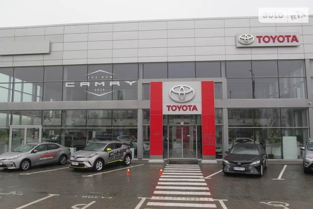Тойота Центр Тернопіль