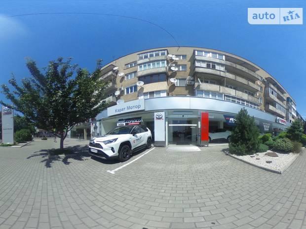 Тойота Центр Ужгород «Карат Мотор»