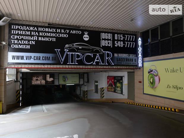 VIPCAR