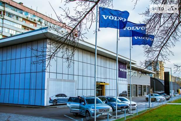 Volvo Car Запоріжжя