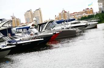 Яхт-клуб «Червона калина»