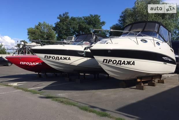 Яхт-клуб «ОМАР»
