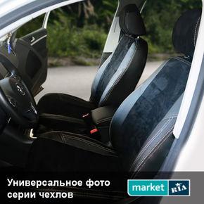 Авточехлы