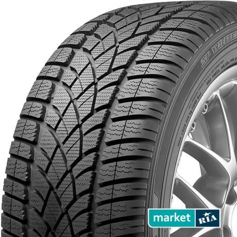 Зимние шины Dunlop SP Winter Sport 3D: фото - MARKET.RIA