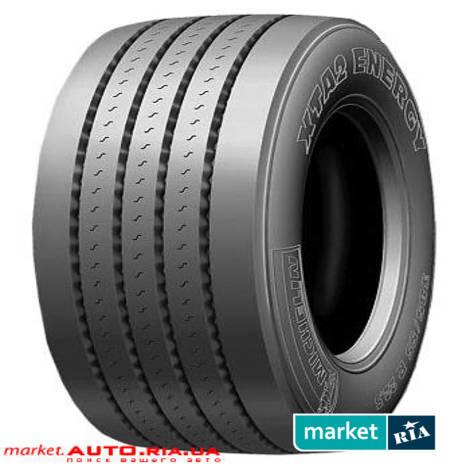 Шины Michelin XTA2 ENERGY: фото - MARKET.RIA