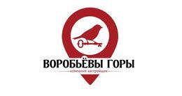 Логотип будівельної компанії  «Воробйові гори»