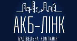 Логотип строительной компании АКБ-ЛИНК