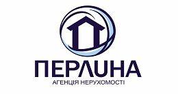 Логотип будівельної компанії АН Перлина