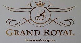 Логотип будівельної компанії АРДІ
