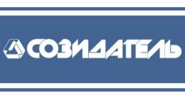 Логотип будівельної компанії АТ НПО Созидатель