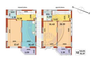 Апарт-комплекс Електриків: планування 3-кімнатної квартири 91.97 м²