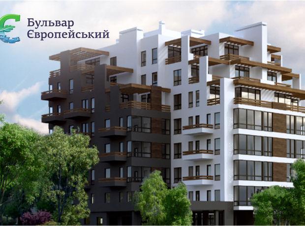 Апартаменти Бульвар Європейський фото 1