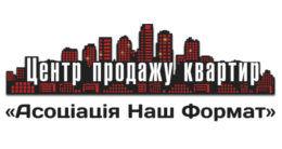 Логотип строительной компании Асоциация Наш формат
