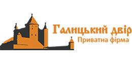 Логотип будівельної компанії БК Галицький Двір