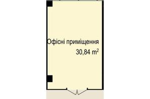 БЦ Idm Mall, р‑нЦентр, ул. Островная, 2а, Ужгород