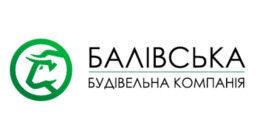 Логотип будівельної компанії Баловська будівельна компанія