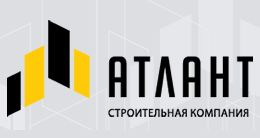 Логотип будівельної компанії Будівельна Компанія Атлант