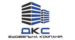 Логотип строительной компании Будівельна компанія ДКС
