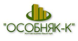 Логотип будівельної компанії Будівельна компанія Особняк-К