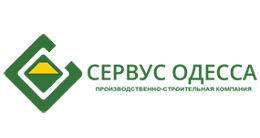 Логотип будівельної компанії Будівельна компанія Сервус Одеса