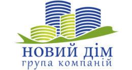 Логотип будівельної компанії Будівнича компанія «Новий дім»